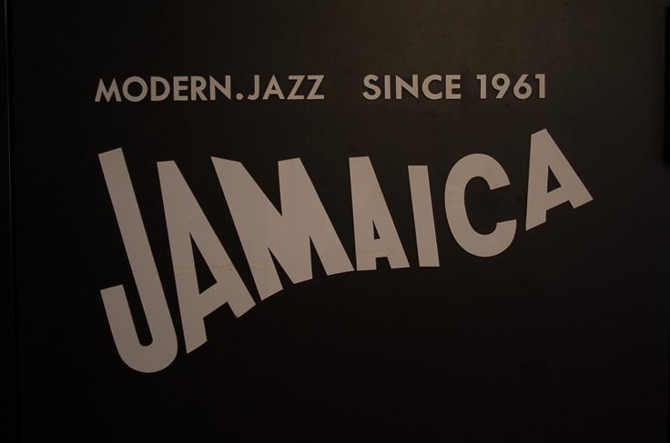 札幌「ジャマイカ」ジャズ喫茶案内