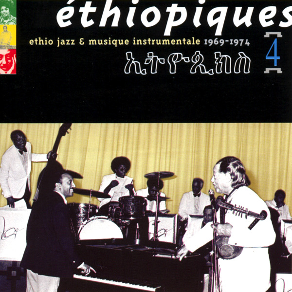 ethiopiquesV4