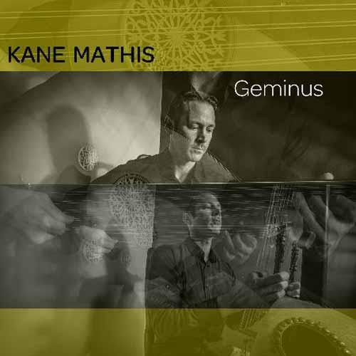 Kane Mathis - Geminus