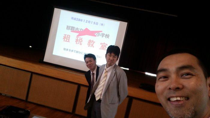 左から那覇青色申告会の金城行純指導課長、ファイナンシャル・プランナーで講師の福田昌也さんと僕。