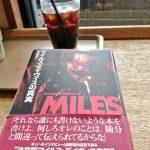 「マイルス・デイヴィスの真実」(小川隆夫著、平凡社)