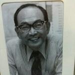 僕の祖父も本家の跡取りがいなかったので、長男ではあったものの養子に出されたそうです。