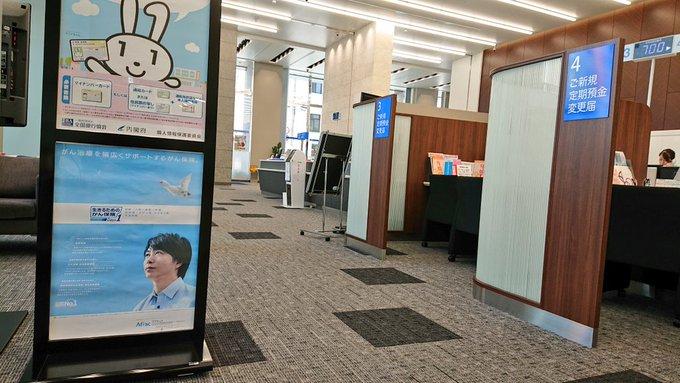 沖縄海邦銀行本店