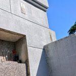 城間家の墓