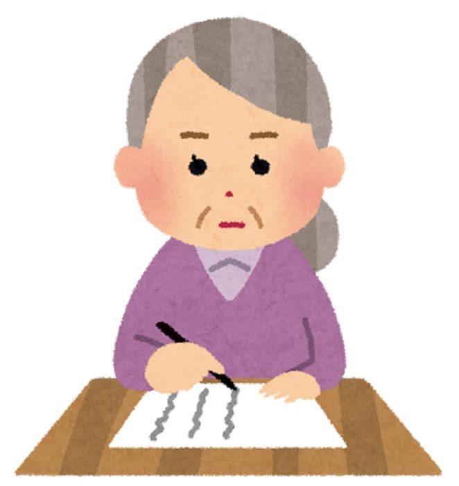 遺言書を書く女性