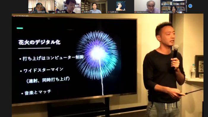 内藤勲先生 エクスマ学院 第4講