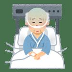 入院中の高齢者 病人