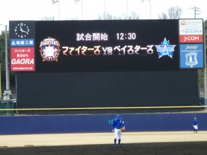 Heard of the house that Ruth built? This is the scoreboard that Darvish built.