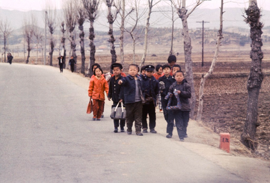 Korean Children (1967) - Korea Project