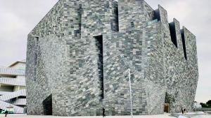 隈研吾が設計。「角川武蔵野ミュージアム」がところざわサクラタウンに開館