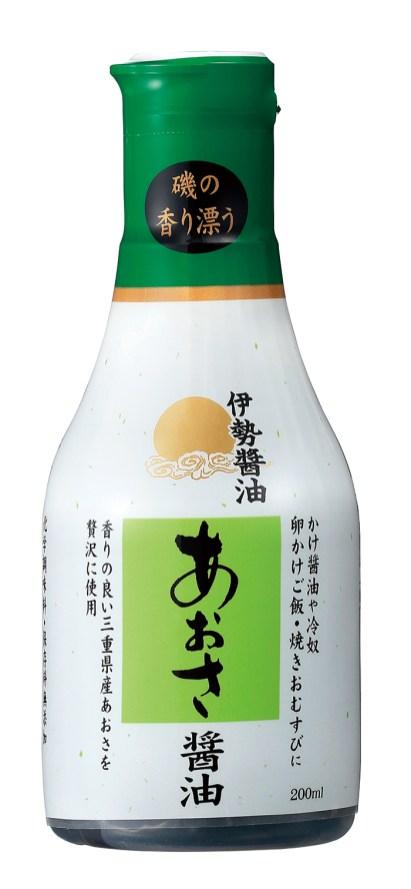 「あおさ醤油」 200㎖ 650円(税込)