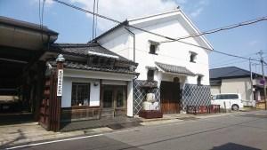 尾﨑酒造株式会社