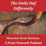 Rosh Hashana, Daf 21