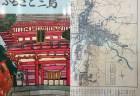 【8/23(金)】江戸絵画講座(第4回) 琳派 ~美意識と形式の継承~【開催終了】