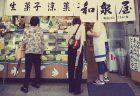 旅がらすの日曜日 ~社寺修復塗師の街並み散策日誌~ 岩手県 二戸市浄法寺町 漆の木