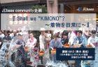 【6/4(火)】茶道ワークショップ〜とにかく体験してみよう~茶道はビジネスに役立つの?! ※開催終了