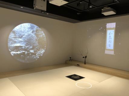 世界初(?)ICT茶会による共創空間