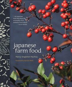 japanesefarmfoodjpg-e1059ecb327c4408
