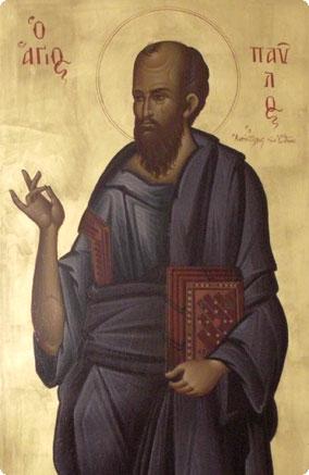 St. Paul (Icon)