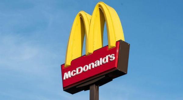 Pedir, pagar e ter rota mais próxima para buscar lanche no McDonald