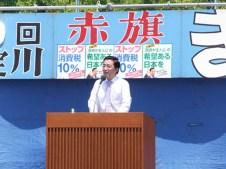 山下よしき書記局長の記念講演