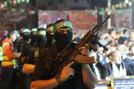 Hamaswar