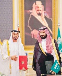 Saudi Crown Prince Mohammed bin Salman bin Abdulaziz (R) attends a meeting with Abu Dhabi Crown Prince Sheikh Mohammed bin Zayed al-Nahyan in Jeddah.