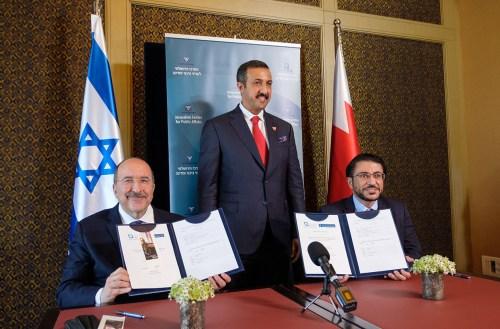 Signature de coopération entre le JCPA-CAPE et l'Institut Derasat de Bahreïn.