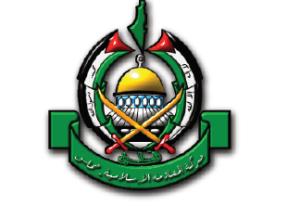 סמל חמאס