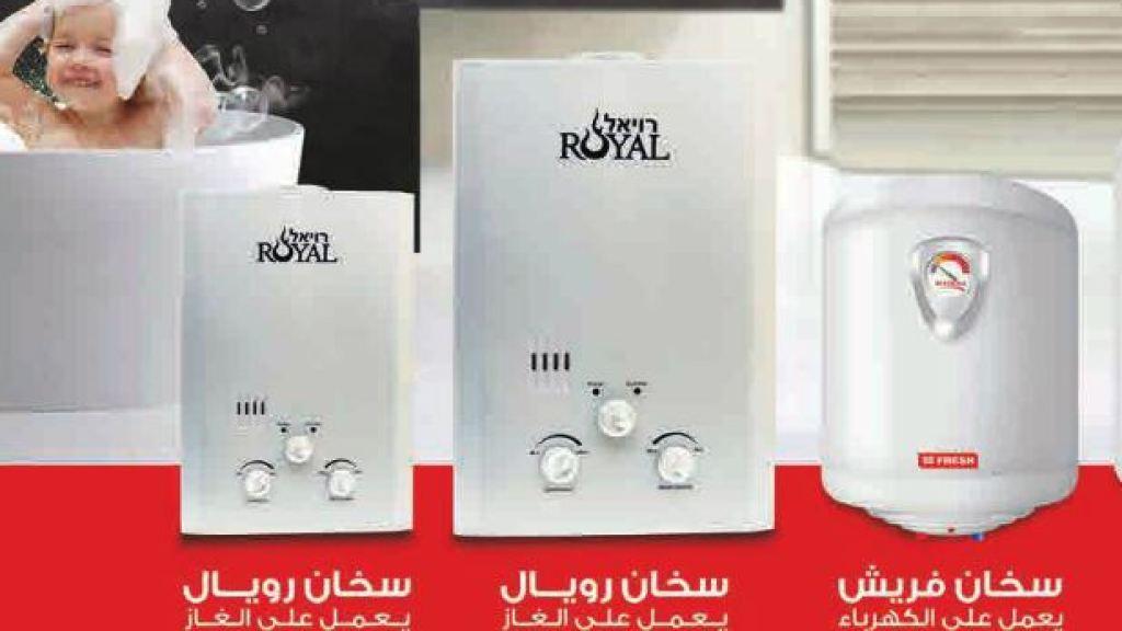 חמאס תומך בחרם ובמקביל משווק מוצרים ישראליים