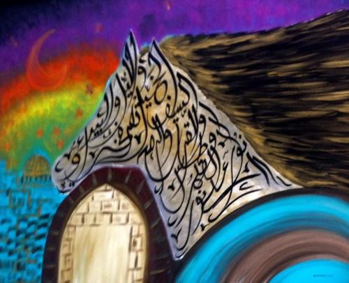 הסוס השחור של דאעש בלובי של מלון במזרח-ירושלים, 4.12.15 (צילום: פנחס ענברי)