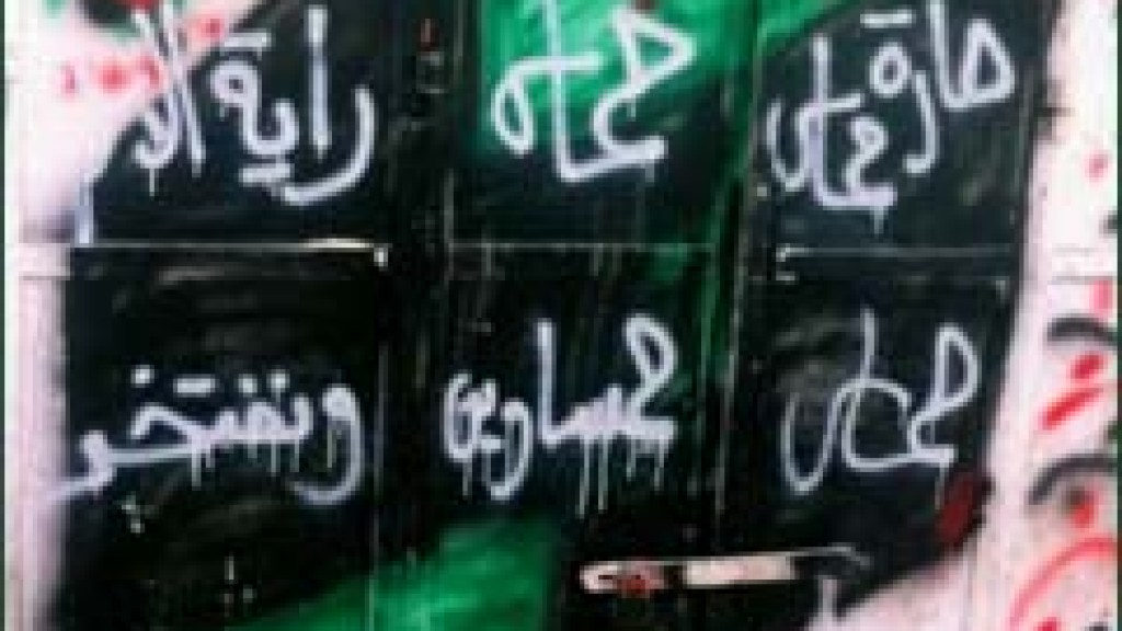 דת ופוליטיקה במזרח-ירושלים