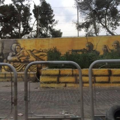גרפיטי בכפר עקב – ירושלים שמעבר לגדר (צילום: פנחס ענברי)