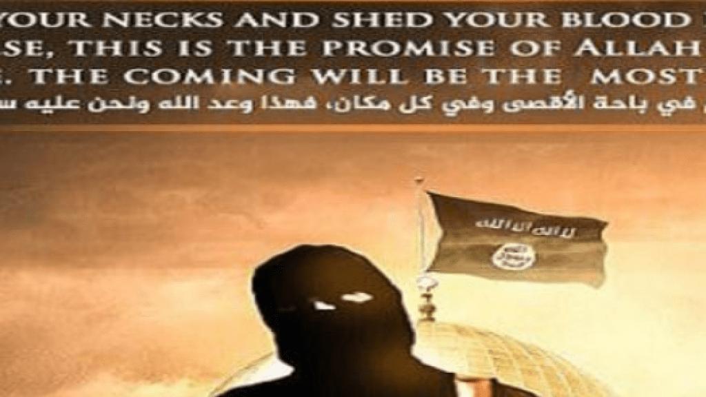 על רקע הכרזת טראמפ: דאעש מנסה לחזור אל מרכז הזירה