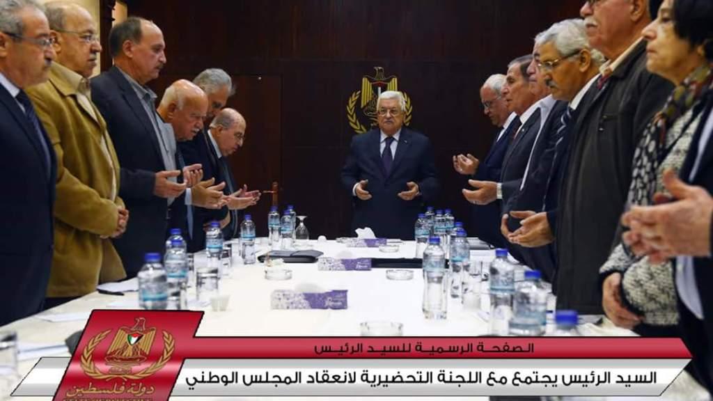 מיוחד: נאום אבו מאזן – תחילת המערכה על העצמאות הפלסטינית