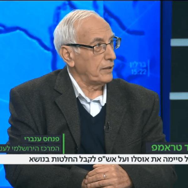 הפלסטינים השתחררו מחסות ארה