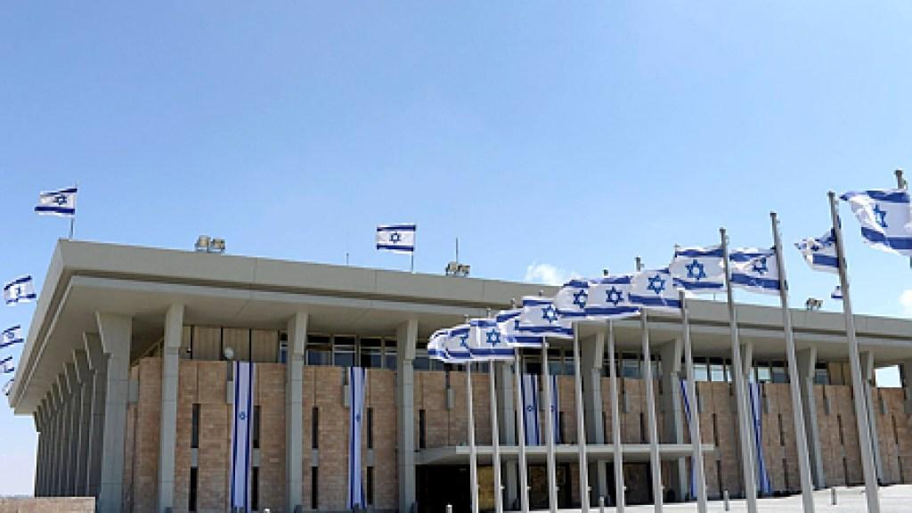 כך חוקקנו – ירושלים של חוקים