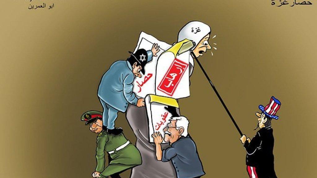 פייק ניוז?חשש ברצועה -  המבצע של צבא מצרים, חלק מתכנית טראמפ