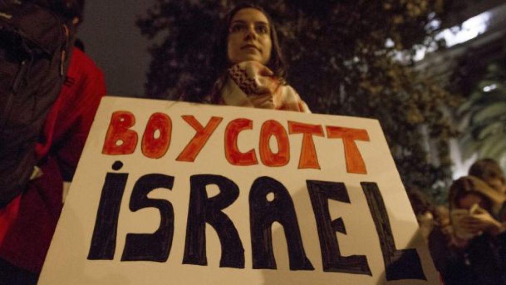 חרם על ישראל הוא פגיעה בכלכלה הפלסטינית