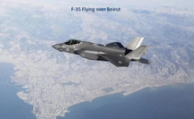 """מטוס ה""""אדיר"""" מעל שמי ביירות"""