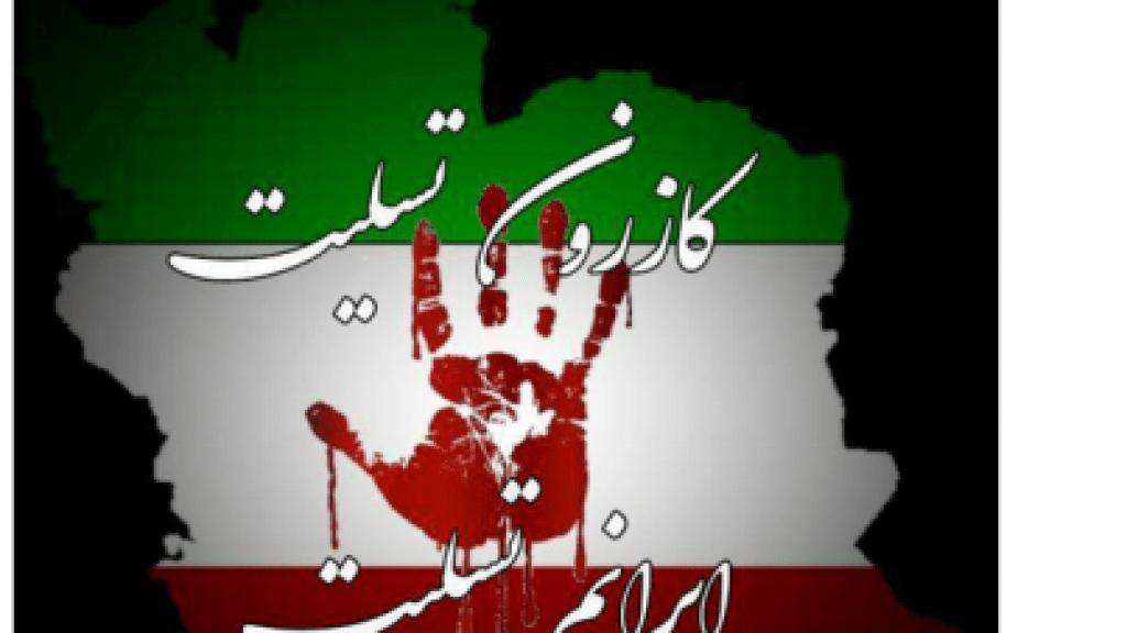 איראן: מהומות בעיר כאזרון;