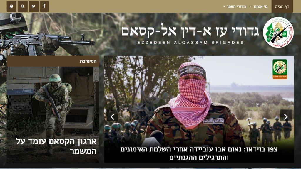 כיצד תראה מערכה צבאית כוללת חדשה בין ישראל לחמאס?