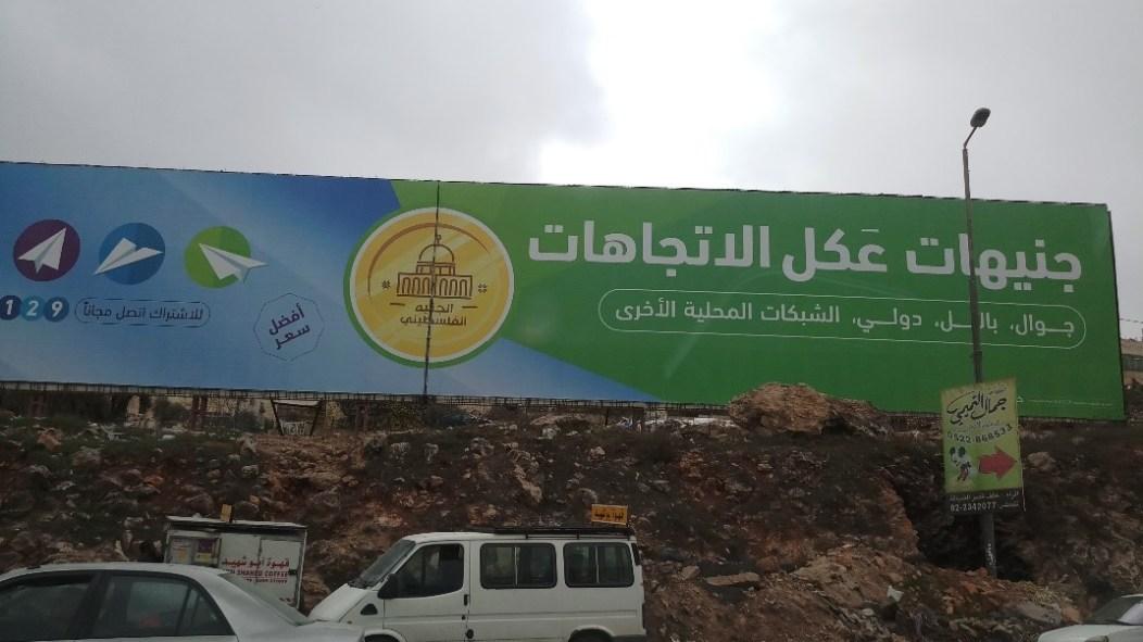 הצעדים הדרמטים שמתכנן עבאס