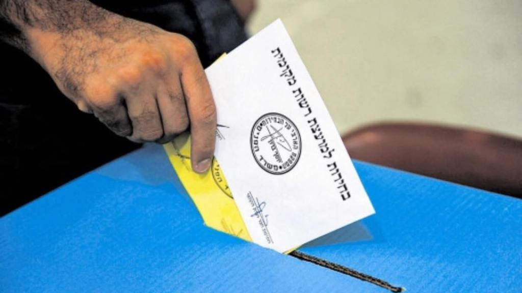 חשש ממהומות בהר הבית שמטרתן לסכל הצבעה ערבית בבחירות בירושלים