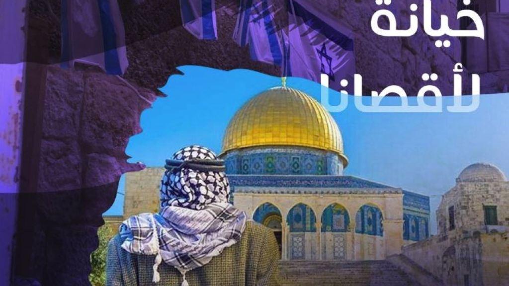 """ארה""""ב דורשת באופן רשמי שחרורו של עקאל"""