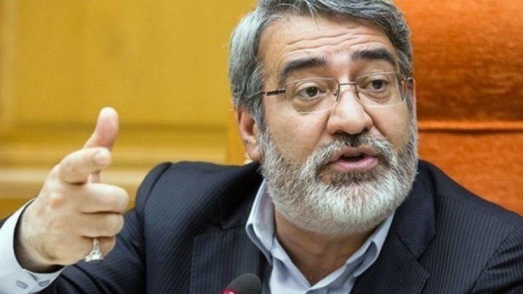 השעות הראשונות לסנקציות; שר הפנים של איראן: