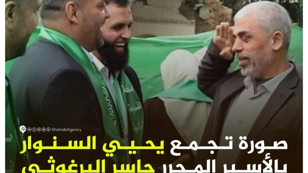 ישראל נגד הברגותים