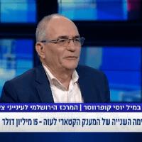 השאלה כעת היא באיזו מידה תצליח ישראל למנף את הישג חשיפת המנהרות