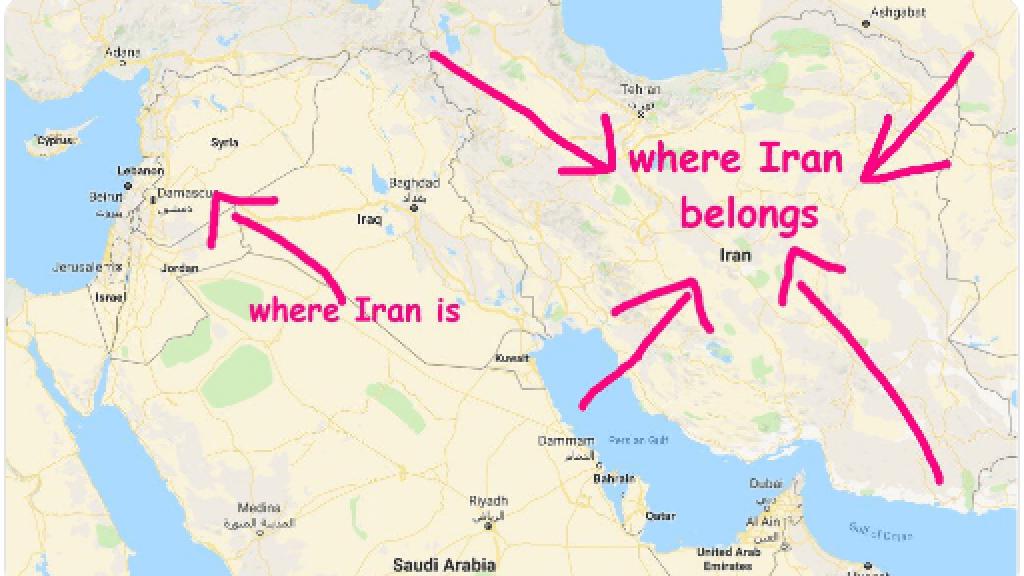 הטירוף של המזרח התיכון