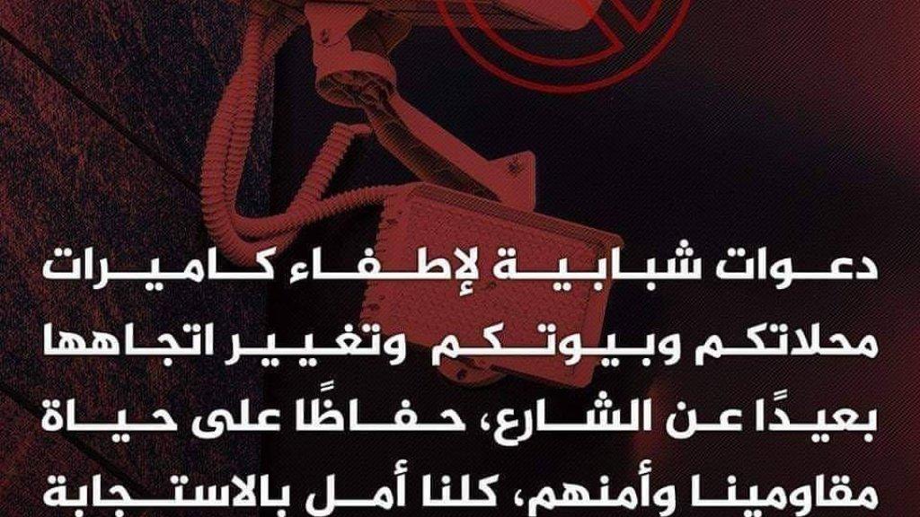 בחמאס מאשימים - ברגותי נעצר בגלל מצלמות אבטחה
